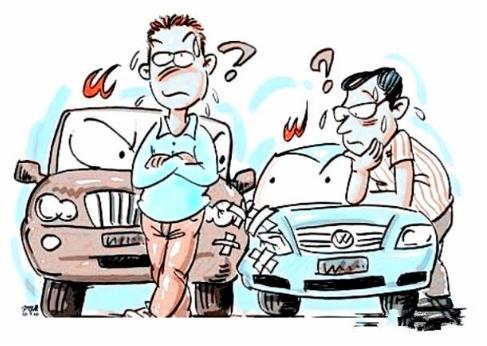 中国人保车险怎么样_人保车险保费上涨条件是什么?_米保险