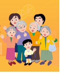 终身寿险和定期寿险哪个好?这两个保险产品有什么区别?