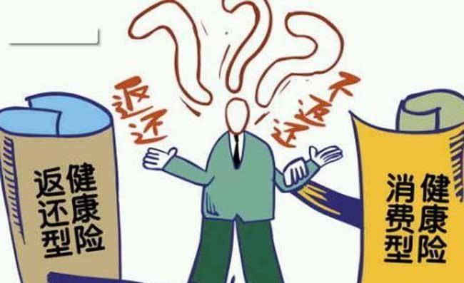 定期寿险和重疾险的区别有哪些?表现在哪些方面