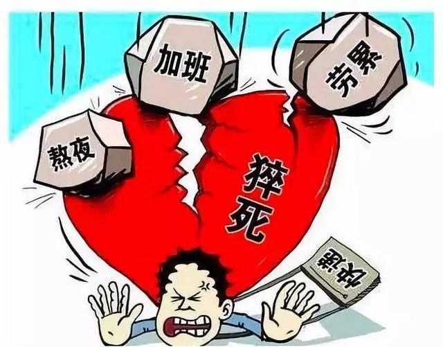 中国人寿重大疾病定期保险怎么样?有哪些种类