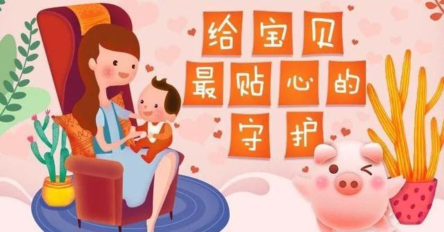 中国人寿重大疾病定期保险