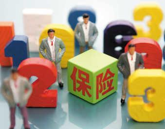市面上哪个定期寿险好 该如何选择定期寿险