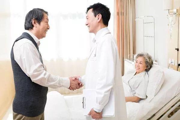 老年防癌险有必要买吗