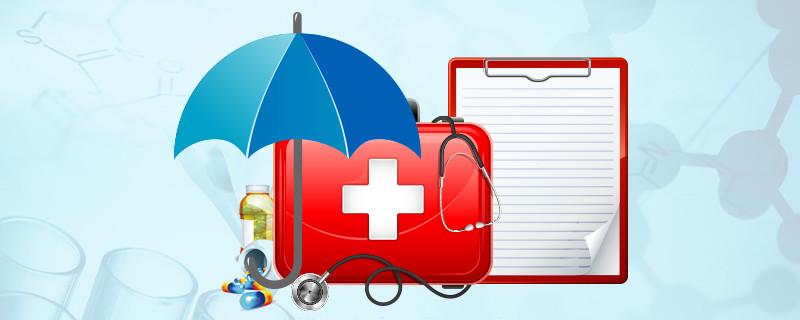 防癌保险哪家好?购买妨碍保险时需要注意哪些问题?
