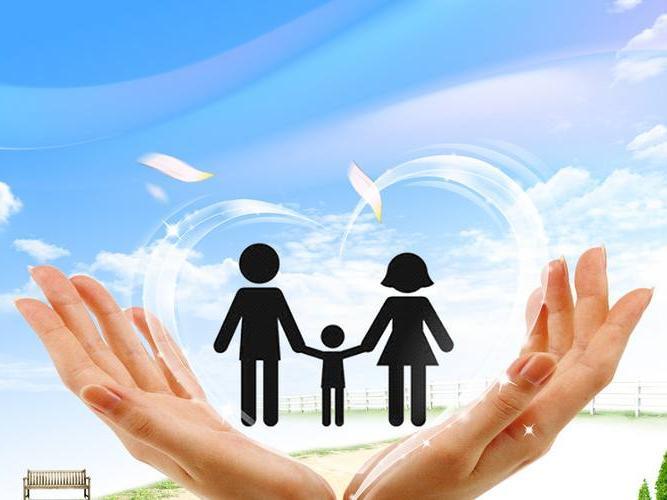 孩子重大疾病保险需要购买吗?儿童重大疾病保险如何投保?
