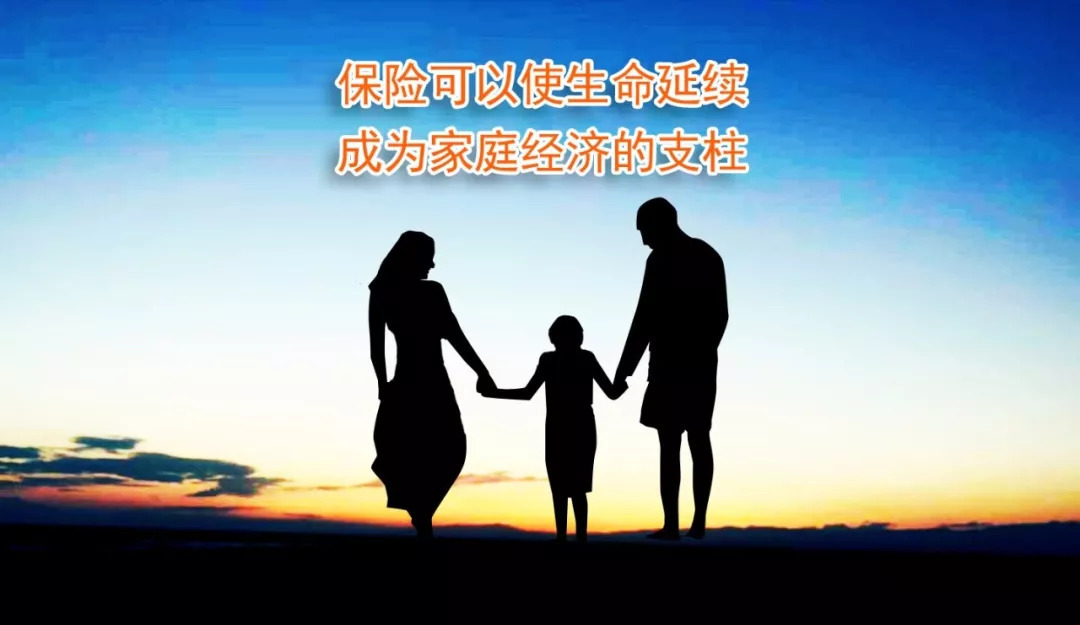 父母重疾险购买需要注意什么?怎么帮父母买重疾险?