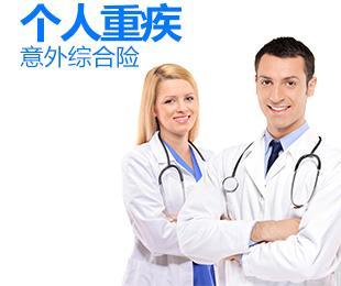东吴人寿重疾险怎么样?重疾险保额多少合适?