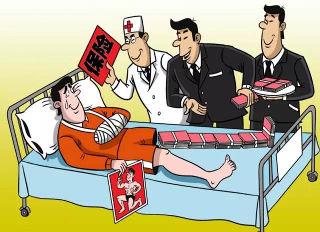 想购买购买平安返还型重疾保险?这几点一定要注意