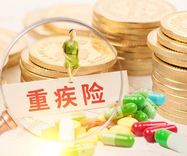 想知道中国人寿儿童重疾险怎么理赔吗?流程都在这里