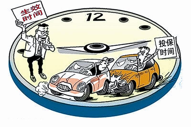 保险买了多久生效 应该如何购买保险