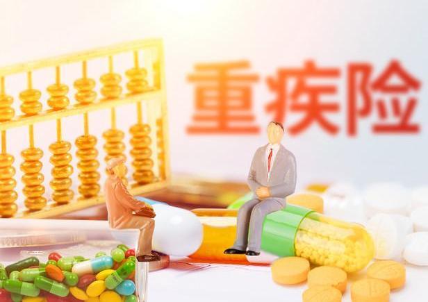 重疾险什么时候买合适?买重疾险的注意事项是什么?