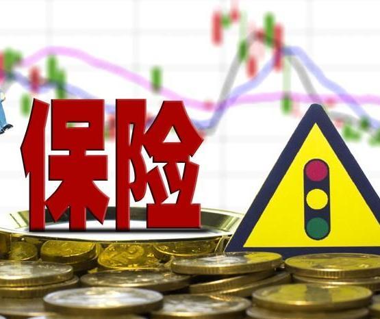 哪家重疾险性价比最高?购买重疾险需要注意什么?