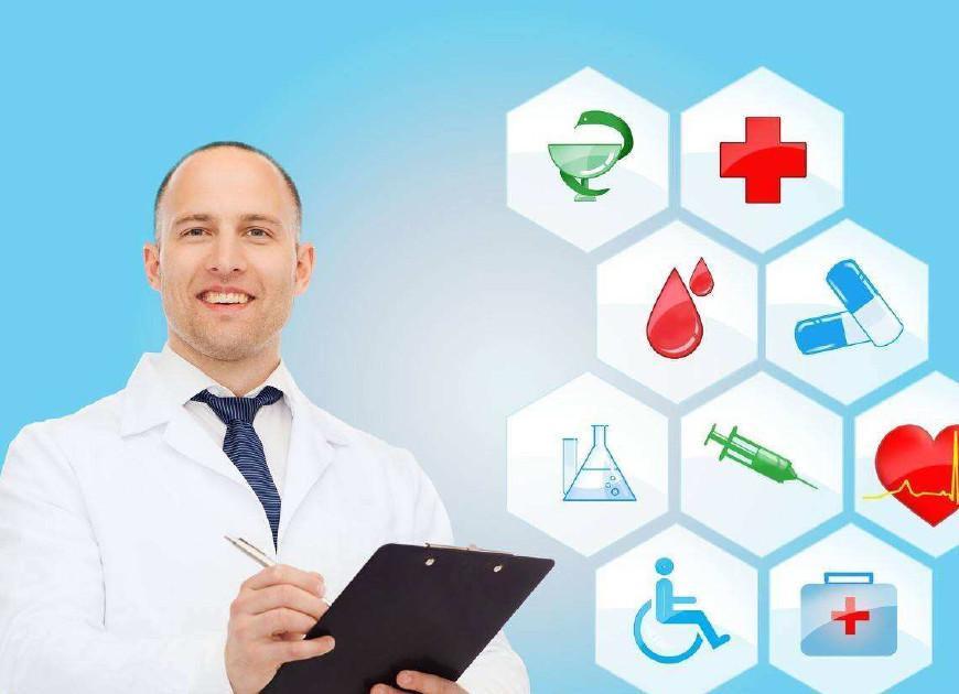 买医疗保险怎么买?购买医疗保险应该注意什么?