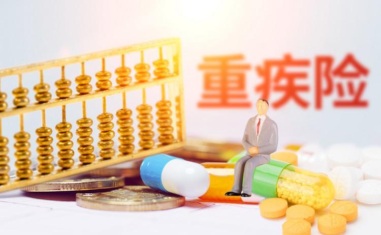 渤海人寿重疾险内容分析  重疾险的特点作用介绍
