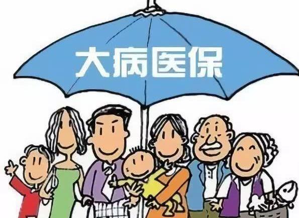 重疾保险和医疗保险区别