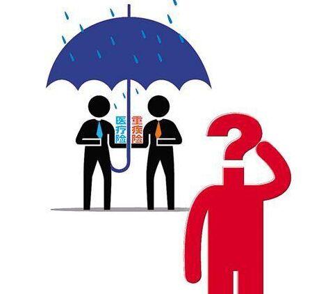 哪家公司重疾险好?重疾险有必要买吗?