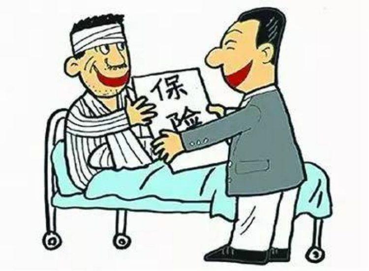 中国人寿重大疾病保险靠谱吗