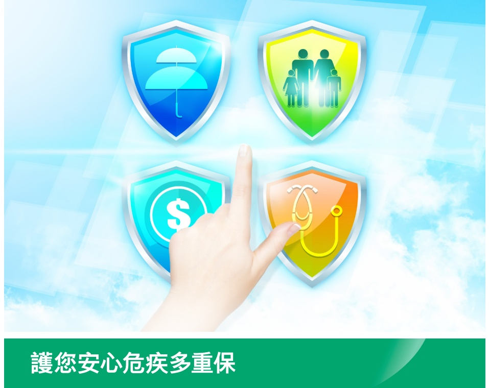 中国人寿重疾险价格表中保费一年多少?产品特色有哪些?