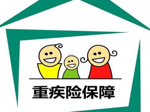 中国寿险公司排名情况介绍 信用人寿保险是什么?