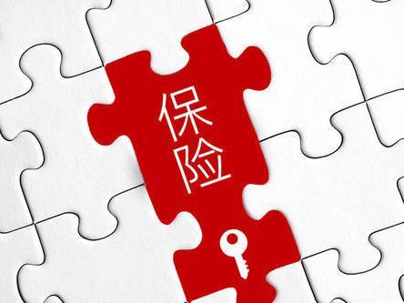 平安福终身寿险的缺点和优点有哪些?保障范围有哪些?