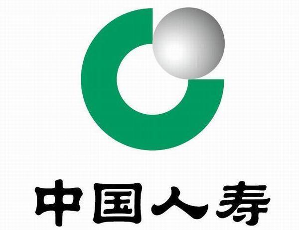 中国人寿险种介绍有哪些?中国人寿的企业文化是什么?
