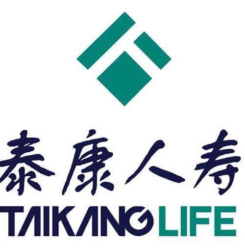 关于泰康人寿险种介绍,泰康人寿公司怎么样?