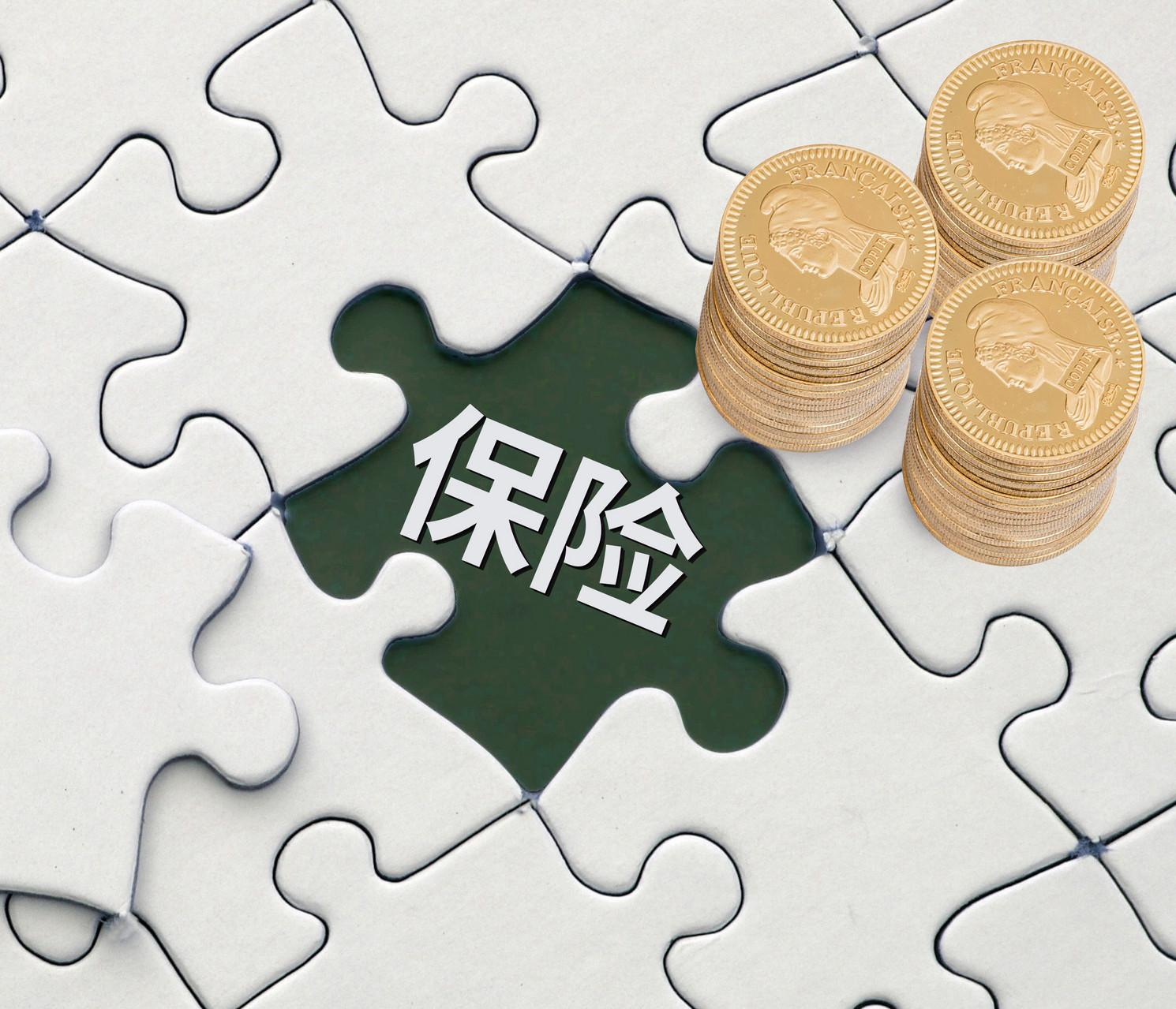 保险主体、客体是什么?寿险公司排行榜排名有何评估标准?