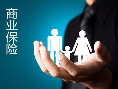 终身寿险的保障期限 长相伴A款终身寿险的特点是什么
