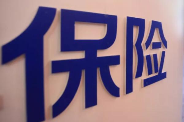中国人寿险种大全有哪些?购买保险需要注意什么