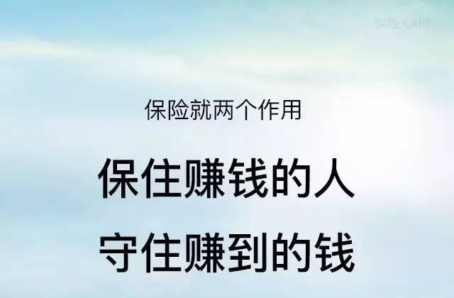 中国寿险十强排名哪家好?寿险的理赔程序有哪些?