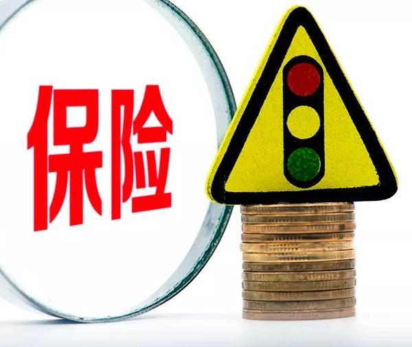 人保寿险在线可以投保吗 中国人保寿险有哪些产品