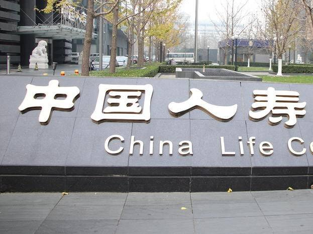 中国人寿寿险e宝是什么 中国人寿e宝具有哪些功能