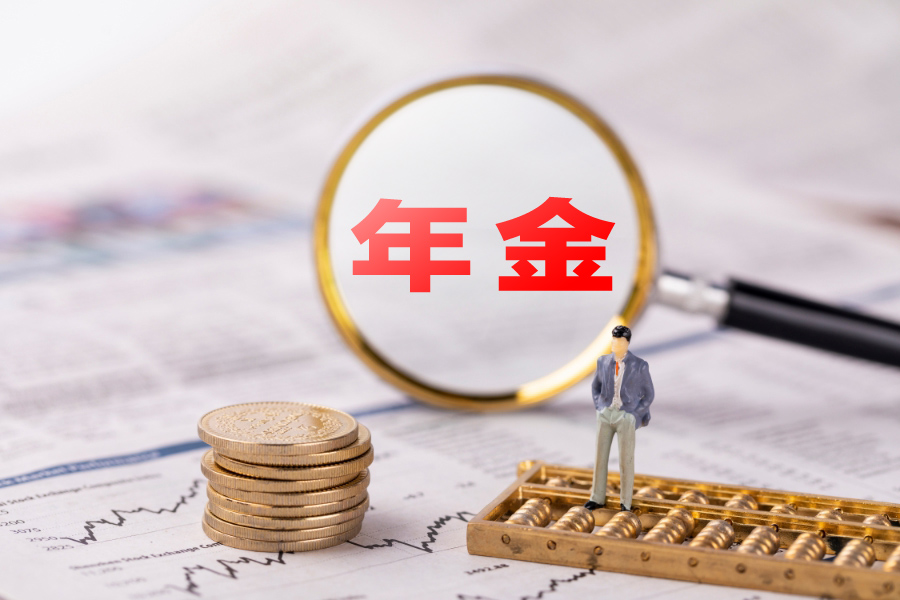 中国平安鑫盛终身寿险这款产品有什么特点?