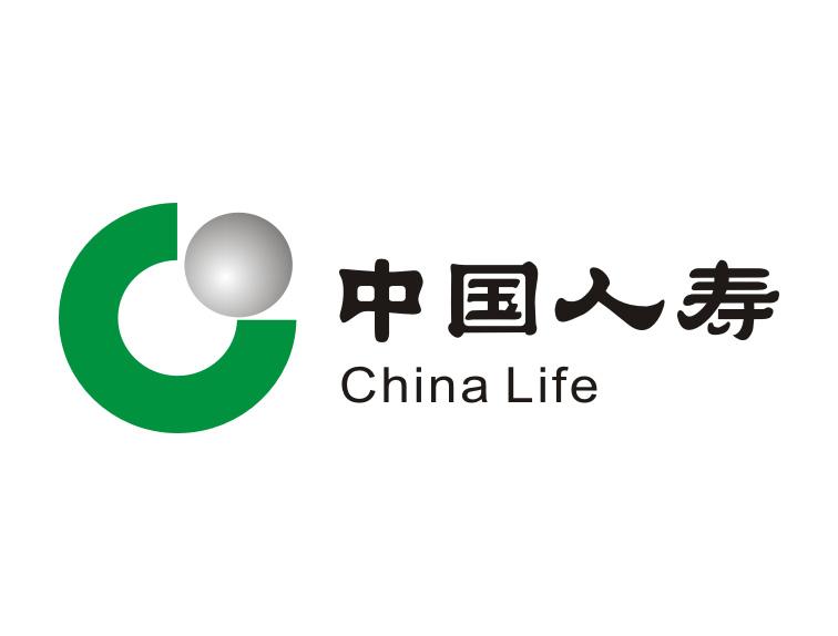 中国人寿国寿祥瑞终身寿险
