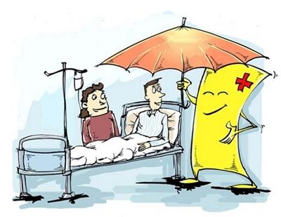 重大疾病保险理赔难不难?「原因分析」