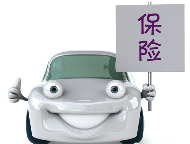 驾驶员座位险保费多少钱?赔偿制度是什么标准?