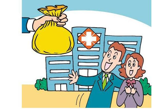 老年保险意外险多久报案有效?保险赔款