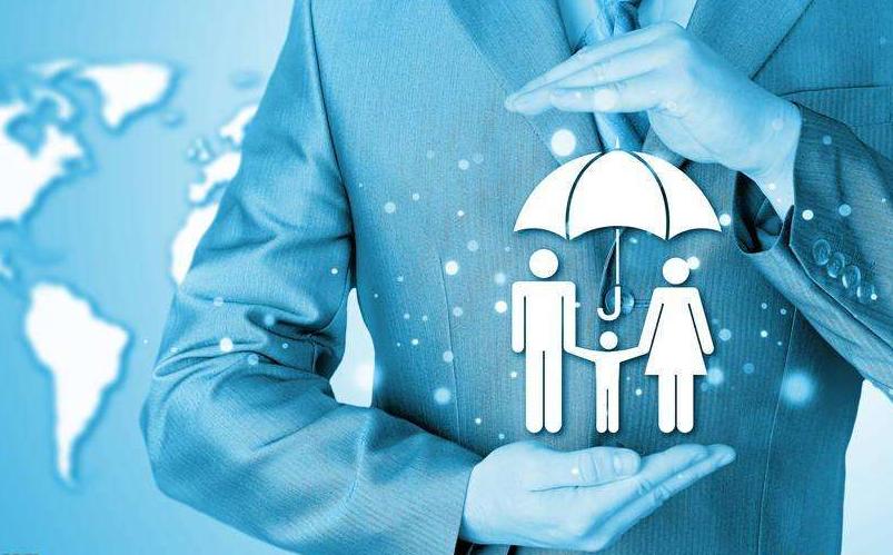 平安保险贷款30倍条件和流程是什么?