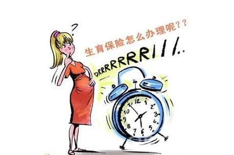重庆市4050社会保险补贴政策「详细介绍」