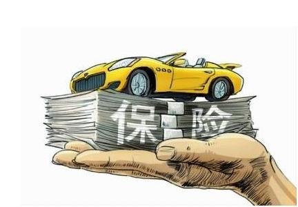 买车险平安保险怎么样?「保险知识」