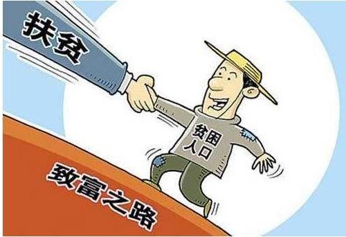 中国人寿扶贫保险政策,有什么优势?「大佬揭秘」