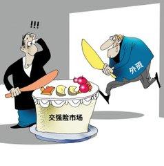 上海有哪些外资保险公司及如何选择?「大佬揭秘」