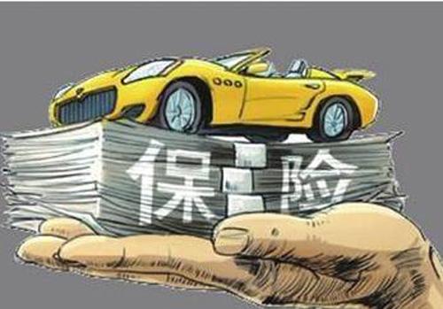 财产再保险行业发布临时分保、合约分保团体标准「简单易懂」