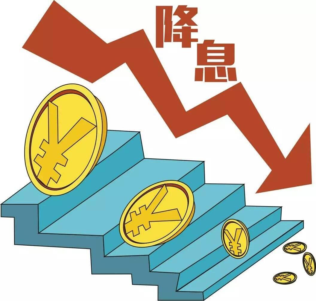 利率下调对保险业的影响「100%靠谱」