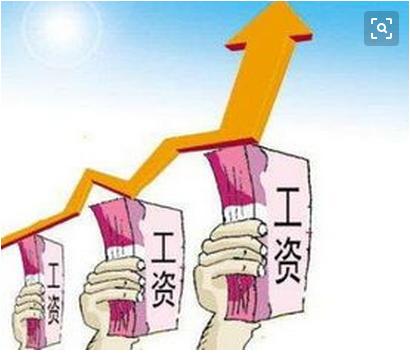 中国再保险公司的待遇怎样?「纯干货」
