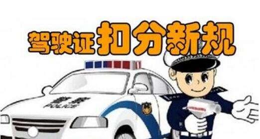 开车抽烟扣分吗_驾驶证扣分影响保险吗?_米保险