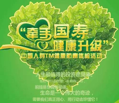 中国人寿防癌险的弊端在哪?「内部教学」
