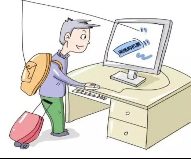 网上买机票默认勾选买保险,如此捆绑何时休?「免费分享」
