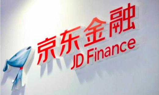 京东金融保险怎么样?靠谱吗?「详细介绍」