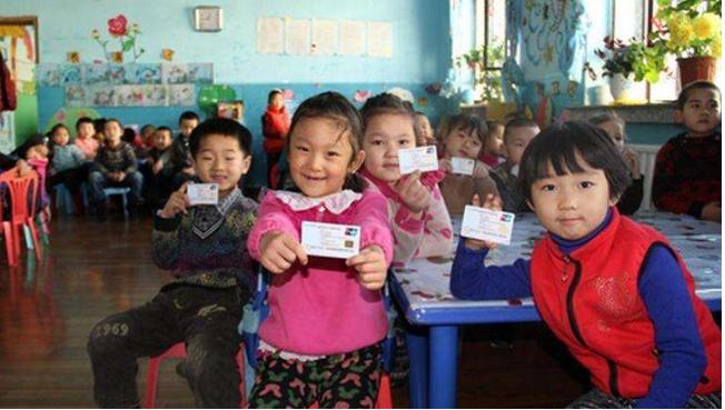 青岛如何为小孩办理儿童社保卡?「保险普及」